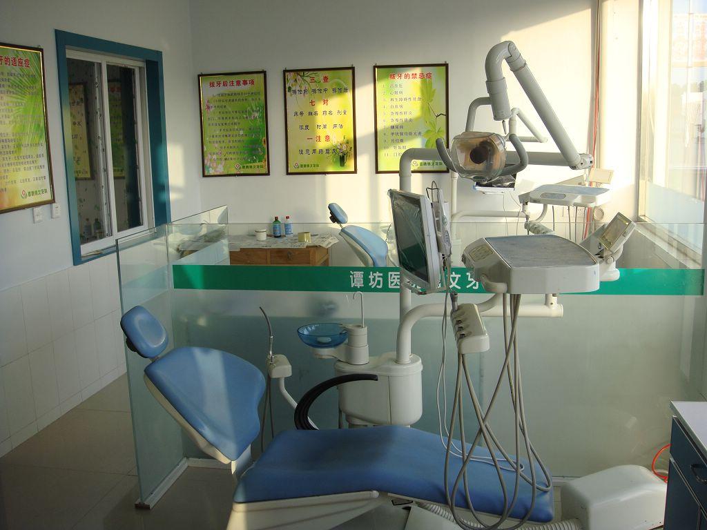 牙科门诊装修图片