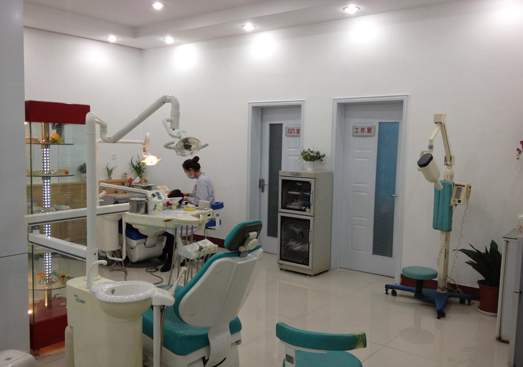 牙科医院_莒南县第二人民医院新世纪牙科