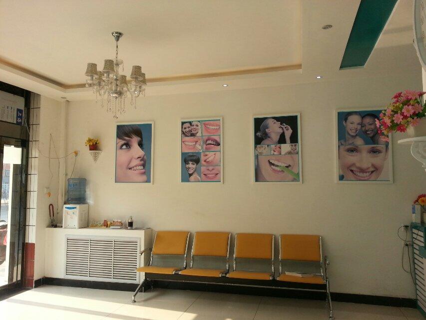 90平方牙科诊所装修设计图